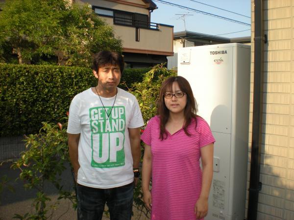 京都郡苅田町 オール電化(4人家族)