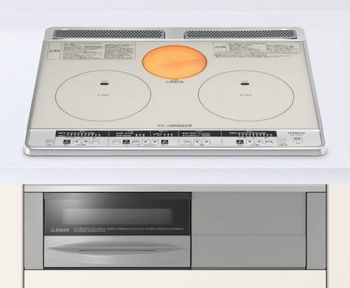 日立 2口IH+ラジエント(鉄・ステンレス対応)60cm