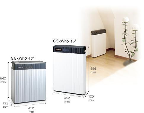 【オムロン】フレキシブル蓄電池9.8kwh(一般タイプ)